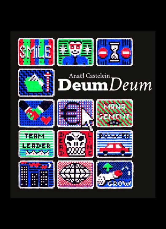 Deum Deum